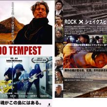 Sado Tempest